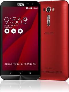 エイスース SIMフリースマートフォン ZenFone 2 Laser(Qualcomm Snapdragon S616/メモリ 3GB)32GB レッド ZE601KL-RD32S3