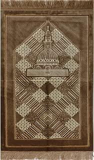 Muslim Prayer Rug - Lux Plush Velvet Janamaz Islamic Namaz Seccade Turkish Prayer Mat Carpet 27 x 43 FREE CAP (Mink)