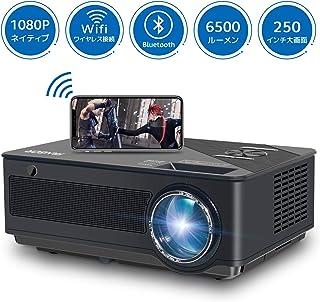 FANGOR 6500ルーメン プロジェクター ネイティブフ 1080P WIFI接続 BLUETOOTH 解像度1920×1080 大画面250インチ ビジネス用 TV Stick/パソコン/スマホ/ゲーム機/DVDプレーヤー/ダブレットに接続可 メーカー3年保証