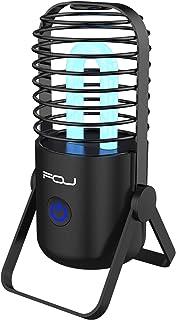 FOU オゾン発生器 空気清浄器 脱臭機 紫外線 殺菌 ライト ペット清潔 車載用 居室 …