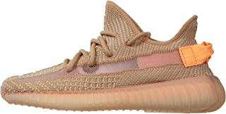 Yeezy Boost 350 V2 (Clay/Clay/Clay, 5.5)