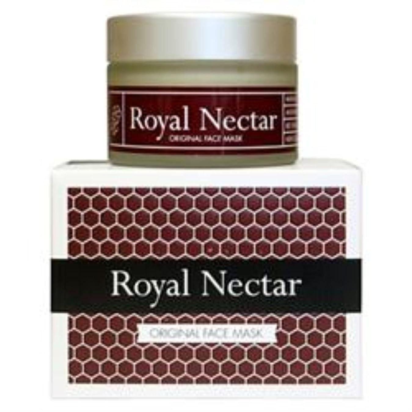 周術期状態第五Nelson Honey Royal Nectar Face Mask 50ml