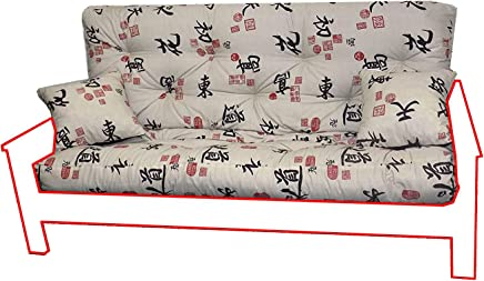 Royal Sleep Products Memory Foam Futon Mattress Asian Print Upholstery Fabric Factory Direct Full/Queen