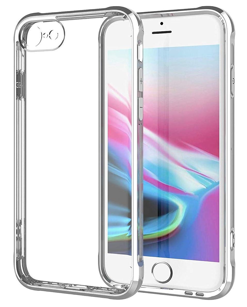 iPhone8 ケース / iPhone7 ケース TPU 透明 耐衝撃 耐久性 衝撃吸収 軽量 薄型 バンパー Qi充電対応 傷つけ防止 取り出し易い 米軍MIL規格取得 カバー ソフト シリコン メッキ加工 オシャレ 人気 全面クリア ストラップホール付き スリム シルバー