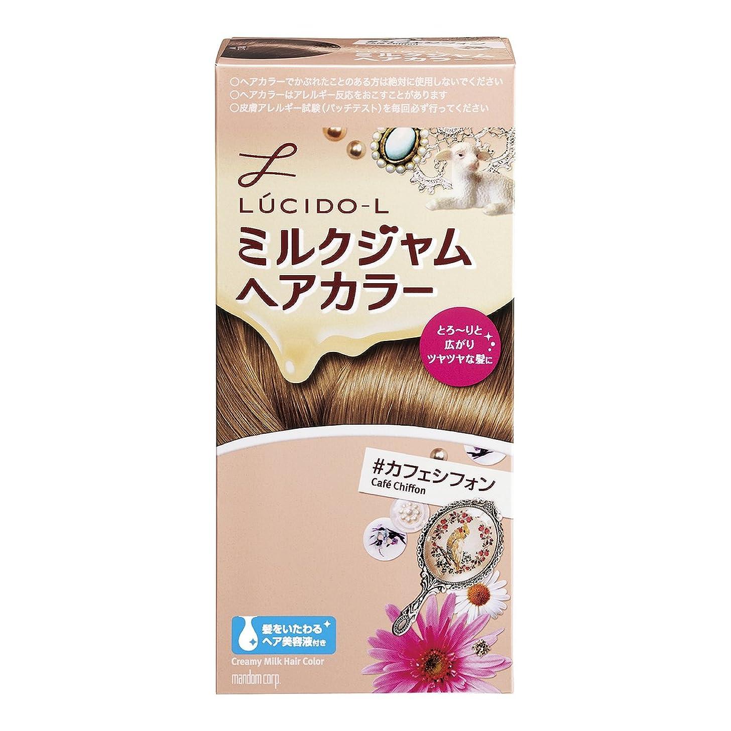 ペット難しいいらいらするLUCIDO-L (ルシードエル) ミルクジャムヘアカラー #カフェシフォン(医薬部外品) (1剤40g 2剤80mL TR5g)