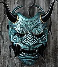 Halloween Demon Mask, Samurai Mask, 3D Half/Full Face Mask Cosplay Masquerade Stage Performance Props Unisex Ergonomics