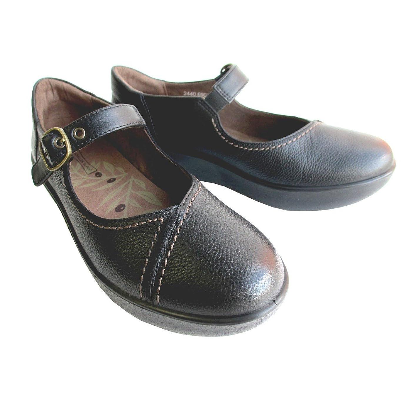 エキサイティング虐待アウトドア[アシックス] [アキレス ソルボ] Achilles SORBO 244 SRL2440 レディース トラベルシューズ コンフォートシューズ フラットヒール 厚底 通勤靴 仕事靴