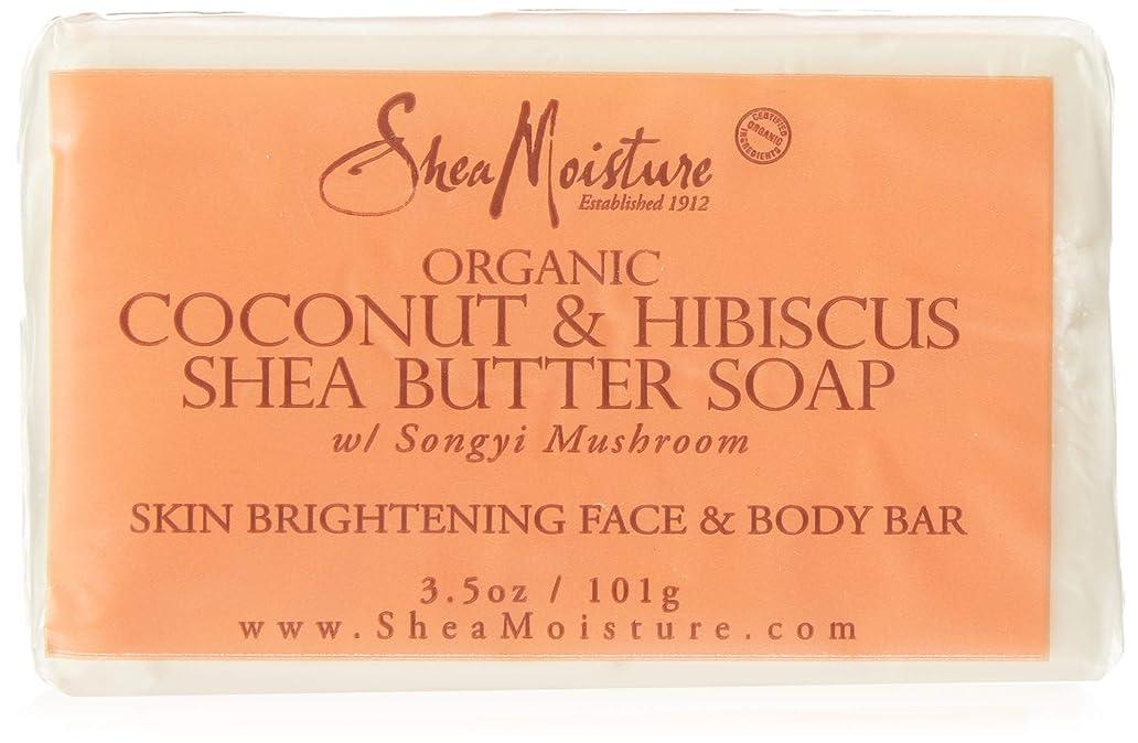 怠な役に立たないエロチックオーガニックココナッツ&ハイビスカスシアバターソープ Organic Coconut & Hibiscus Shea Butter Soap