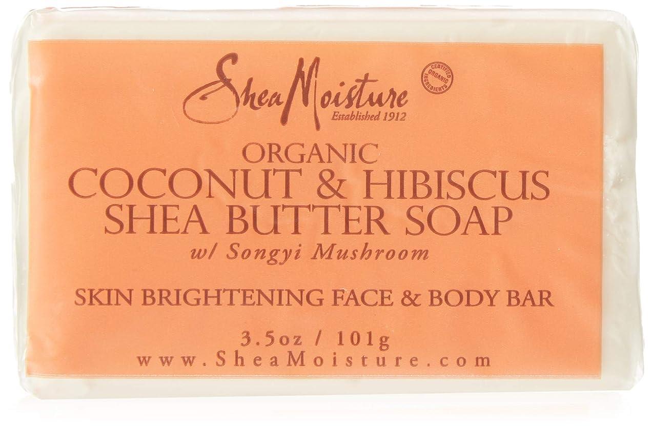 保有者通り発火するオーガニックココナッツ&ハイビスカスシアバターソープ Organic Coconut & Hibiscus Shea Butter Soap