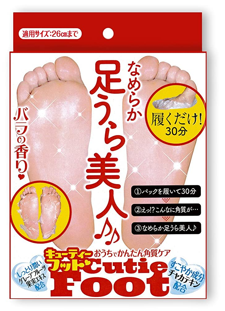 気体のダニセイはさておきキューティーフット 足裏柔軟ローション CUTIE FOOT