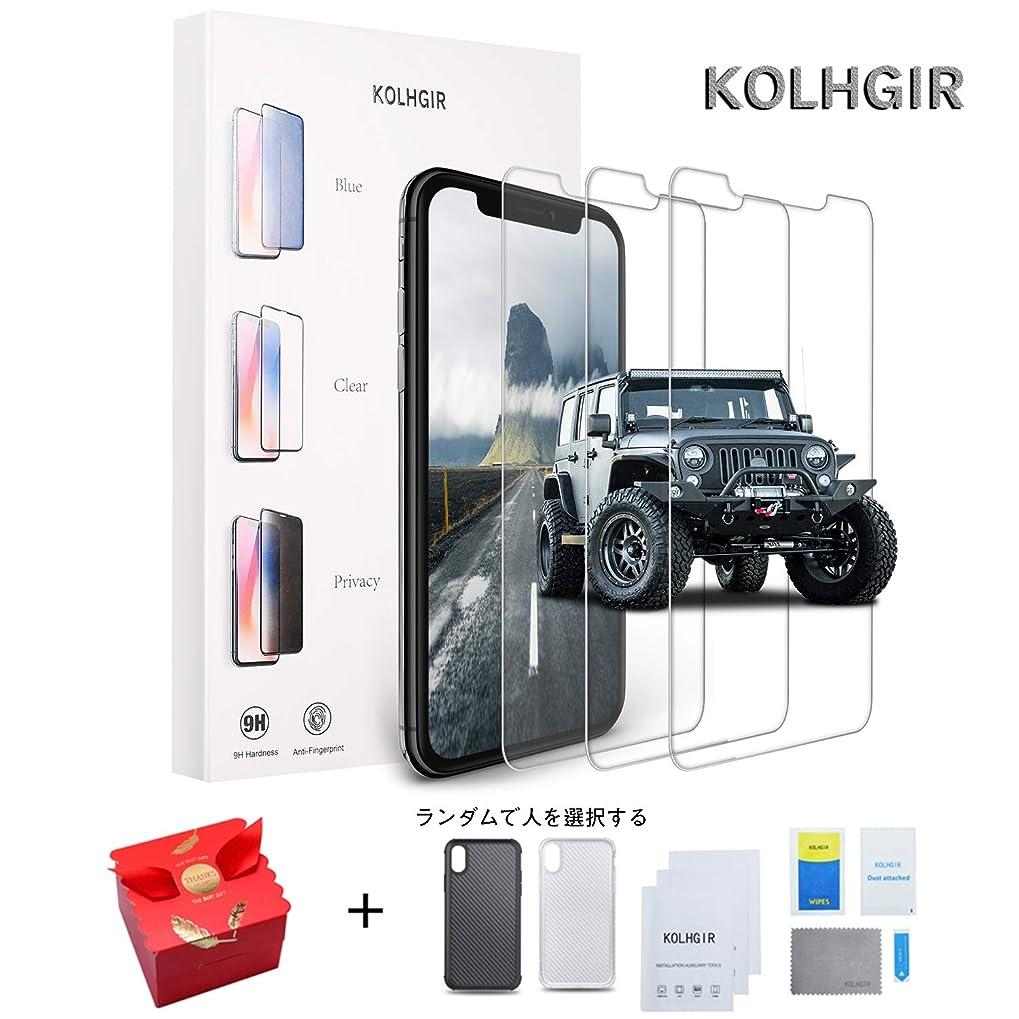 3枚セット iPhone XR ガラスフィルム【スマホケース付き】 KOLHGIR 強化ガラス 保護フィルム 硬度9H 指紋防止 気泡レス 飛散防止 高光透過率