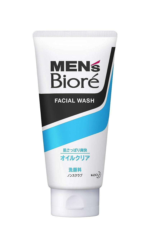 耐えられる高原最適メンズビオレ オイルクリア洗顔 130g