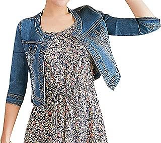 Women's Pale Sky Blue Wash O Neck Seamed Crop Sleeve Short Denim Jacket