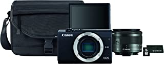 Canon EOS M200 Value Up Kit + Objektiv EF-M 15-45mm F3.5-6.3 is STM + Schultertasche SB130 + SD Karte 16 GB (24,1 MP, klappbares Display, 4K, Full HD, Dual Pixel CMOS AF, Bluetooth, WLAN) schwarz