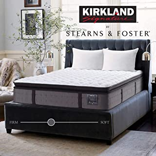 Kirkland Signature by Stearns and Foster Hope Bay Queen Mattress & Rize Avante Adjustable Base