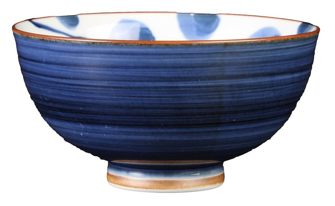 解明する水族館間に合わせ波佐見焼 飯碗 ひょっとこ柄 青色 73033