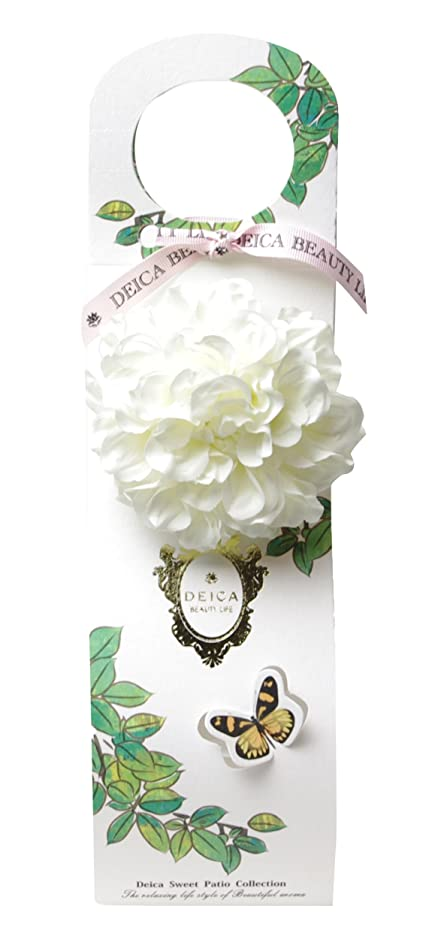 アンペア最少うっかりDEICA スイートパティオ コレクション ルームスプレー ピュアホワイト