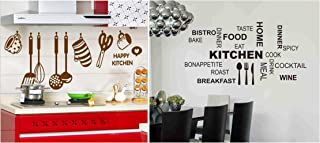 Decals Design 'Stylish Kitchen' Wall Sticker (PVC Vinyl, 60 cm x 45 cm, Brown) & 'Kitchen Quote Modern Art' Wall Sticker (...