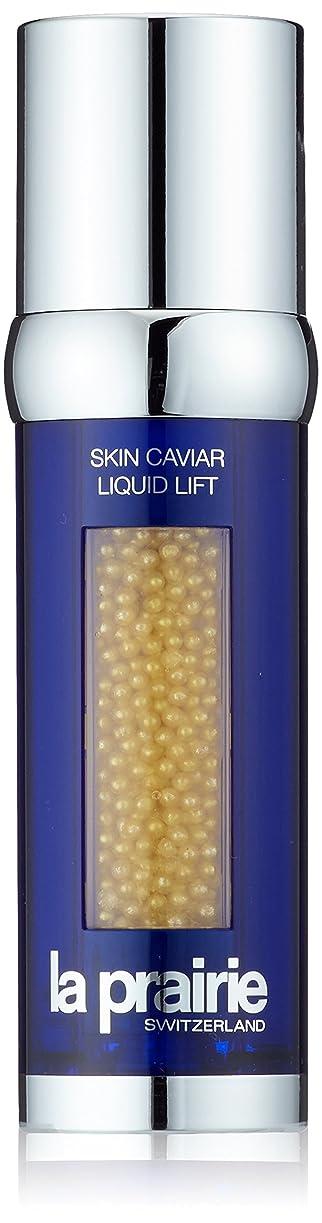 世界記録のギネスブッククラブ種をまくLa Prairie SKIN CAVIAR Liquid Lift 50 ml [海外直送品] [並行輸入品]