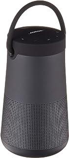 Bose SoundLink Revolve Plus II Bluetooth Speaker - Triple Black