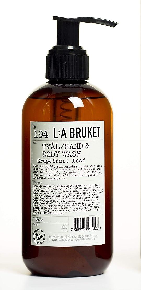 黒板しっとり手荷物L:a Bruket (ラ ブルケット) ハンド&ボディウォッシュ (グレープフルーツリーフ) 250g