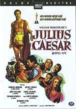 Julius Caesar (1953)
