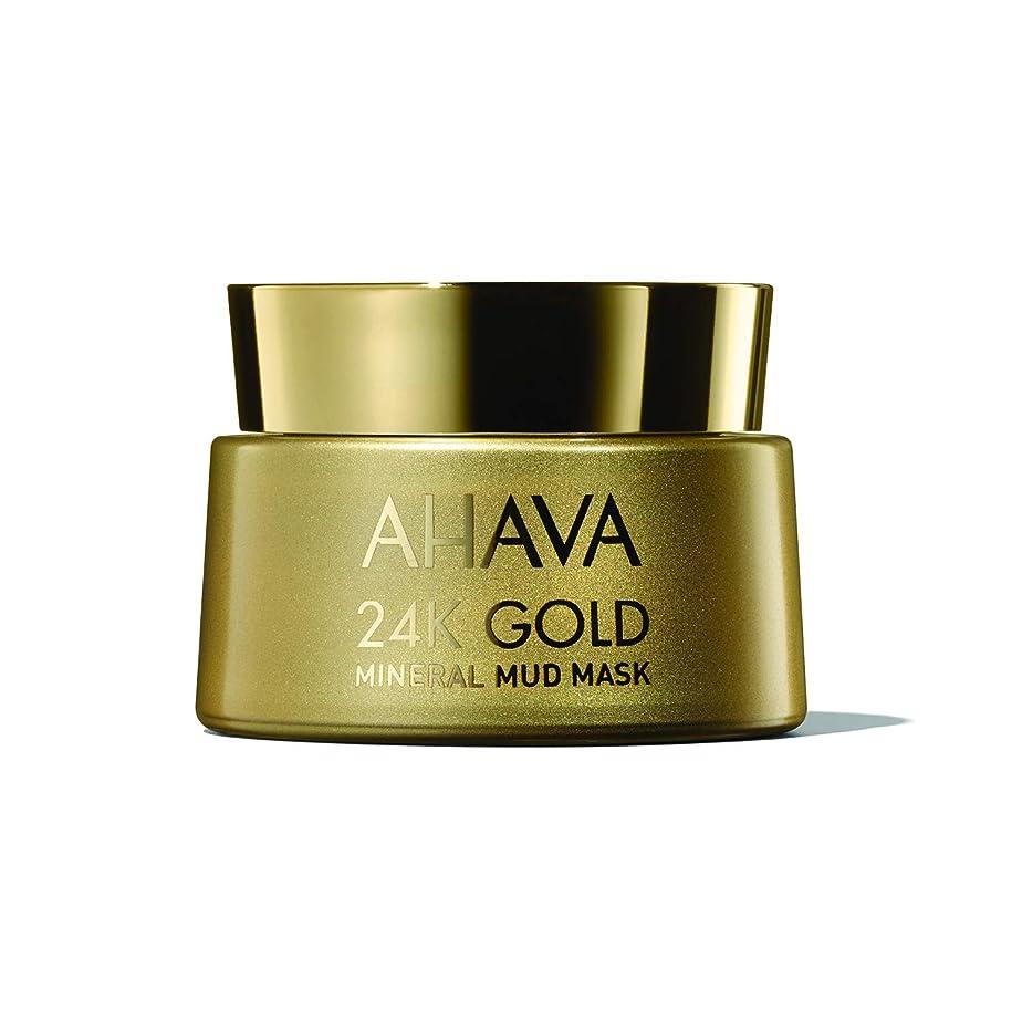 大洪水自体静かなアハバ 24K Gold Mineral Mud Mask 50ml/1.7oz並行輸入品