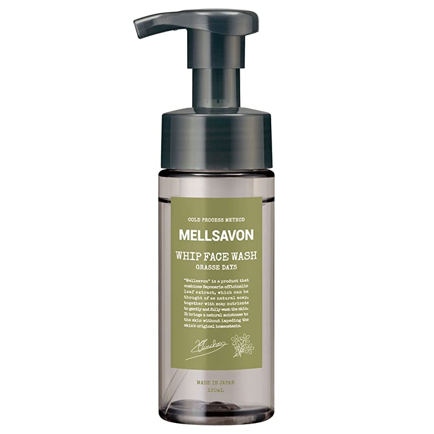 アプローチスポットしなければならないMellsavon(メルサボン) メルサボン ホイップフェイスウォッシュ グラースデイズ 150mL 洗顔