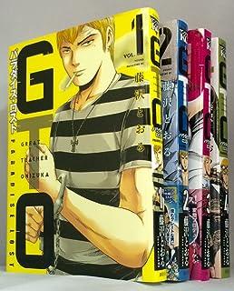 GTO パラダイス・ロスト コミック 1-4巻セット (ヤンマガKCスペシャル)