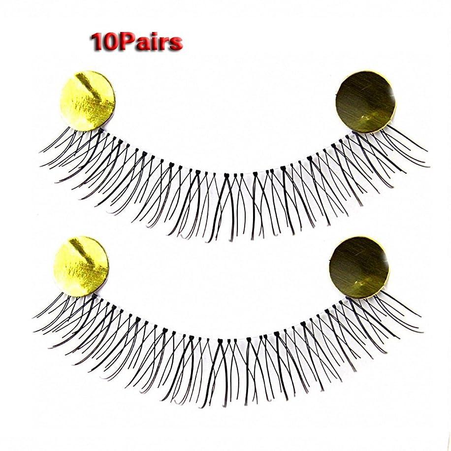 反論応じる舌なつけまつげ,SODIAL(R)10ペアx再利用可能なナチュラル&レギュラーロングつけまつげ
