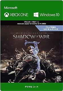 シャドウ オブ ウォー スタンダードエディション | オンラインコード版 - XboxOne