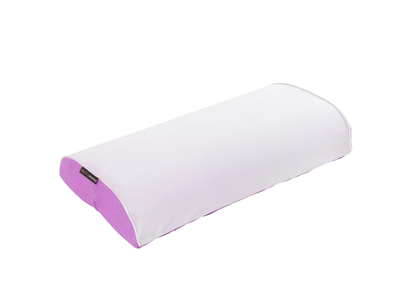質素な柔らかいよろめくASMOT?×KURABOコラボレーション枕  スリープマージピロー (ホワイト×パープル)