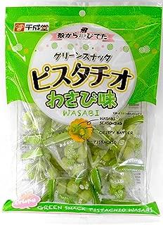 wasabi pistachios