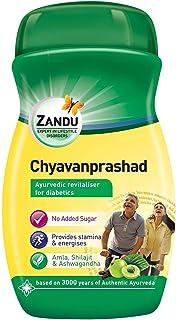 Zandu Zandu Chyavanprash X 2