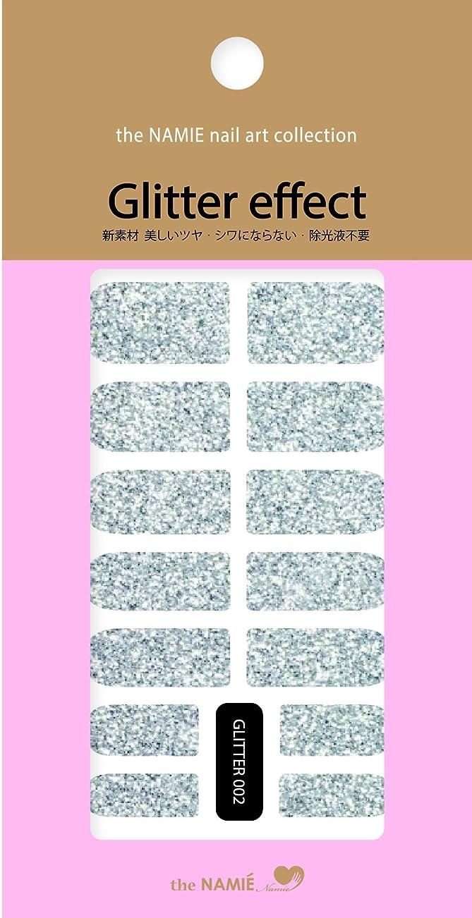 寛容実際に口実ナミエネイルアートコレクション グリッターエフェクト GLITTER 002 (14チップ)