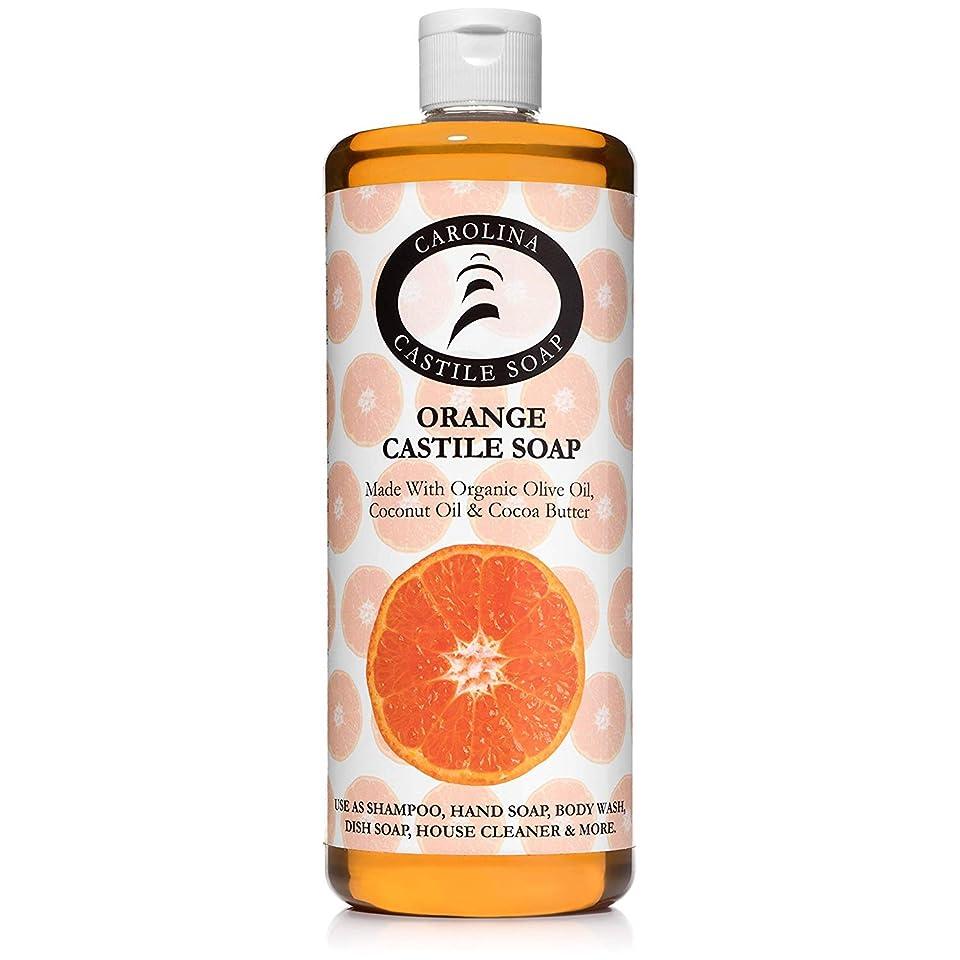 コールド含む意欲Carolina Castile Soap オーガニックカカオバターオーガニック 32オズ