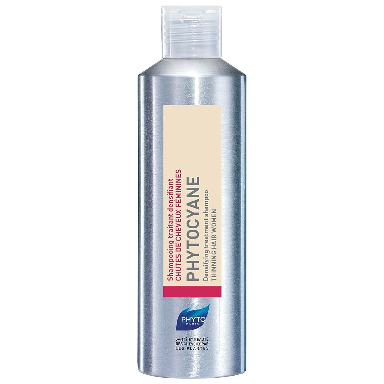クーポン合理化硬さ髪の200ミリリットルを薄くするための予防のためのシャンプーを緻密化フィトPhytocyane (Phyto) (x2) - Phyto Phytocyane Densifying Treatment Shampoo for Thinning Hair 200ml (Pack of 2) [並行輸入品]