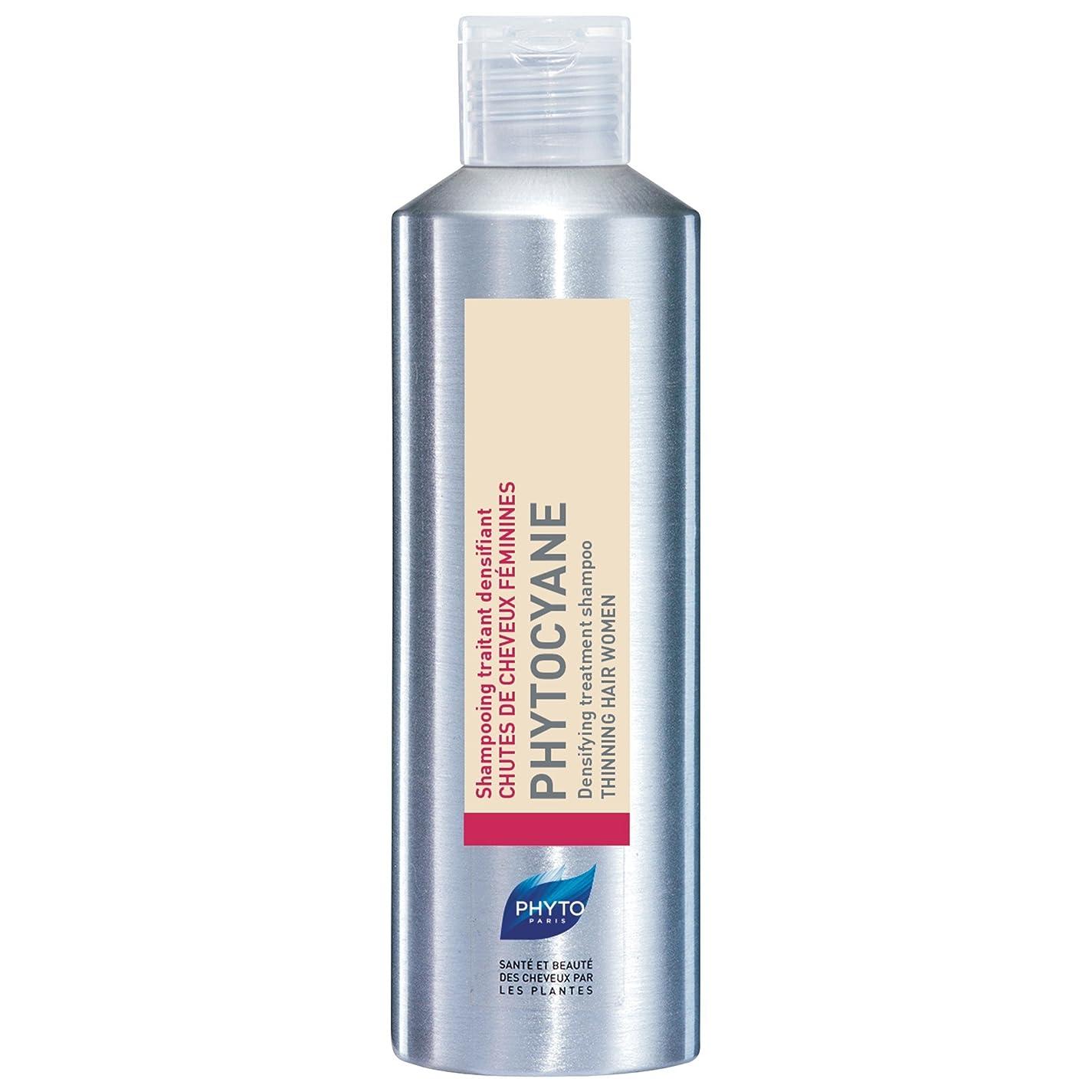 キャメル症候群うぬぼれ髪の200ミリリットルを薄くするための予防のためのシャンプーを緻密化フィトPhytocyane (Phyto) (x6) - Phyto Phytocyane Densifying Treatment Shampoo for Thinning Hair 200ml (Pack of 6) [並行輸入品]