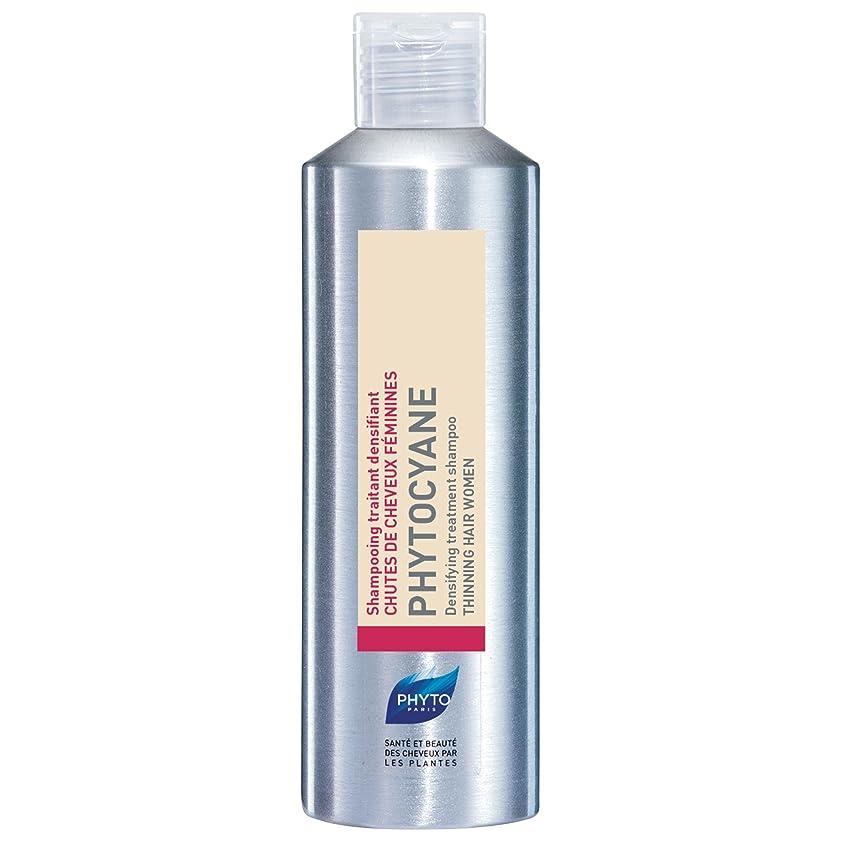 ガジュマルグリルサイドボード髪の200ミリリットルを薄くするための予防のためのシャンプーを緻密化フィトPhytocyane (Phyto) - Phyto Phytocyane Densifying Treatment Shampoo for Thinning Hair 200ml [並行輸入品]