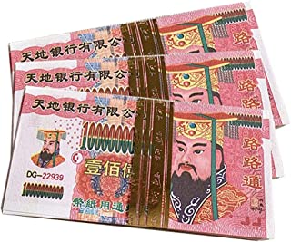 480 Pcs Hell Bank Notes for Funerals, Chinese Joss Paper Money,The Qingming Festival and The Hungry Ghost Festival