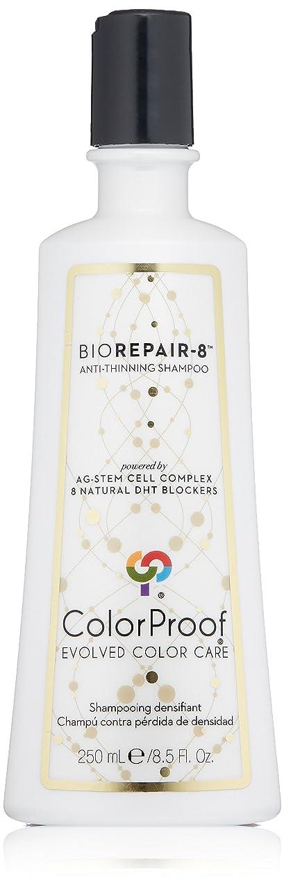 面白い知らせる質量ColorProof Evolved Color Care ColorProof色ケア当局BioRepair-8アンチ間伐シャンプー、8.5オズ 8.5オンス 白