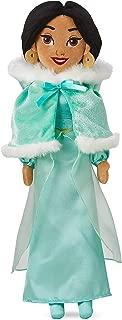 Disney Jasmine Plush Doll in Winter Cape - Medium - 19 Inch
