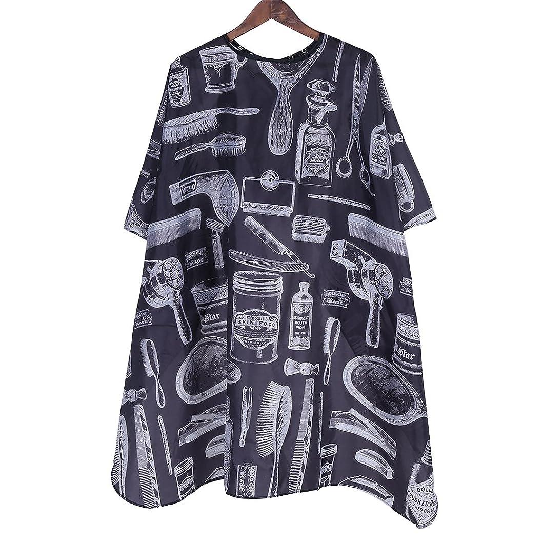 所有権儀式まともなプロのサロンケープ、サロン理髪理髪美容髪カットボタン襟ガウンケープ布