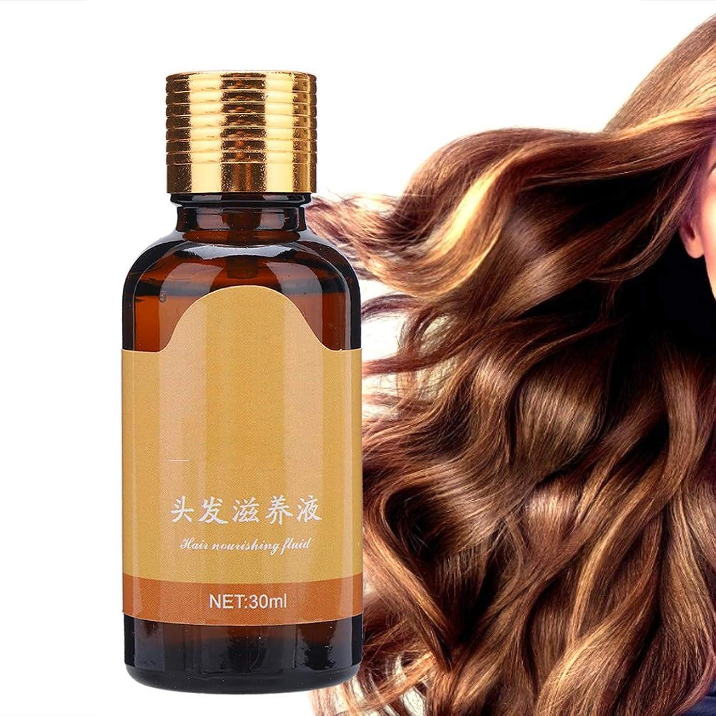 ティーンエイジャーお気に入り注釈髪に栄養を与えるリキッド、アンチ脱毛エッセンス髪に栄養を与える速い成長エッセンス脱毛トリートメントオイルコントロールリキッド30ml