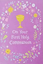On Your First Holy Communion Greeting Card - Asking God To Bless You in a Special Way As You Remember The Love of Christ (Purple Flowers and Butterflies)