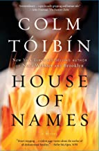 House of مطبوع عليها أسماء: A رواية