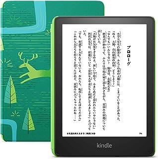 新登場 Kindle Paperwhiteキッズモデル エメラルドフォレストカバー