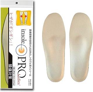 インソールプロ(靴用中敷き) 膝痛対策 レディス・女性用 L(24~25cm)