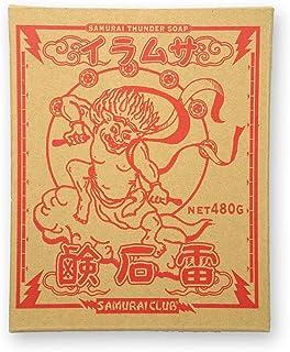 【SAMURAI JEANS】サムライジーンズ KAMINARISOAP サムライ雷石鹸 ジーンズせっけん デニム石ケン 大豆油 日本製 アメカジ