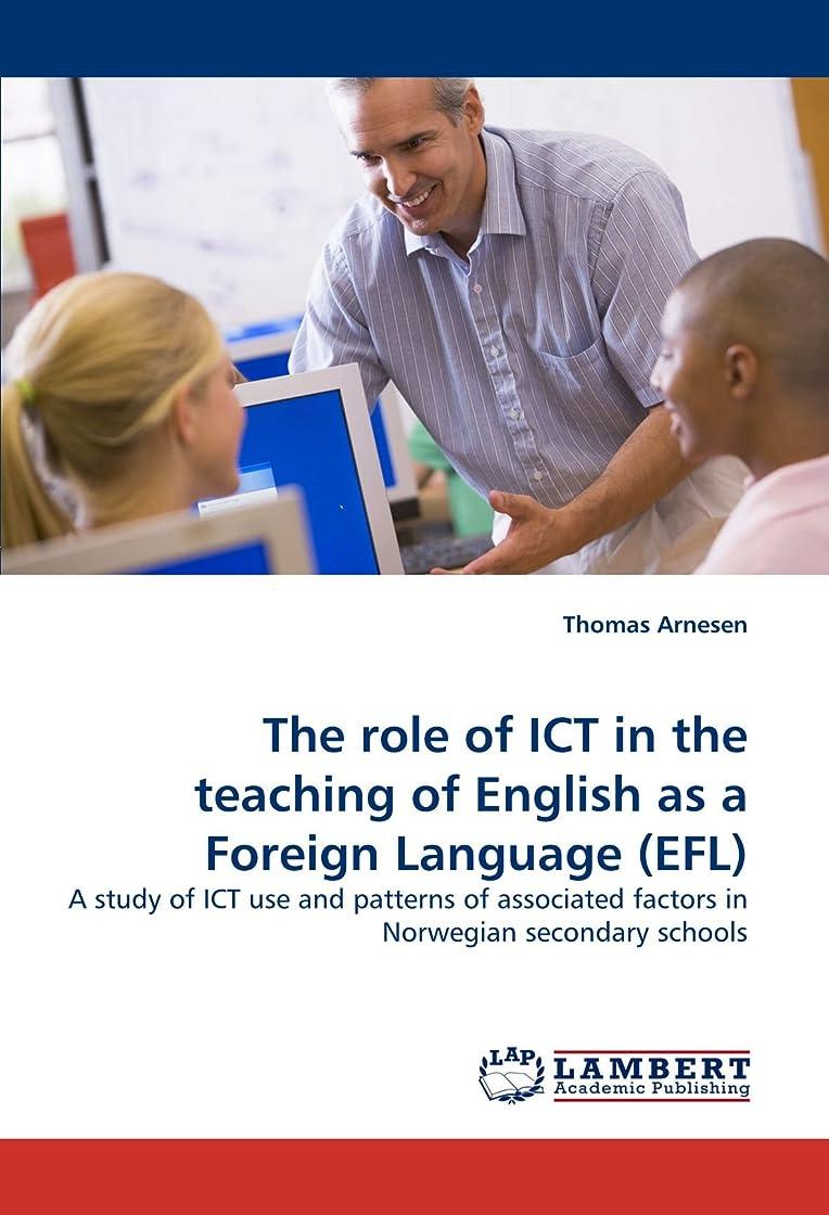 異邦人本免疫するThe Role of Ict in the Teaching of English as a Foreign Language (Efl)